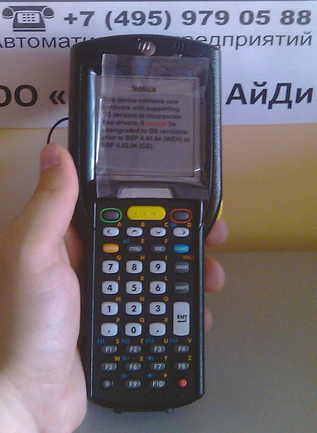 Терминал сбора данных MC32N0 SL3HAHEIA
