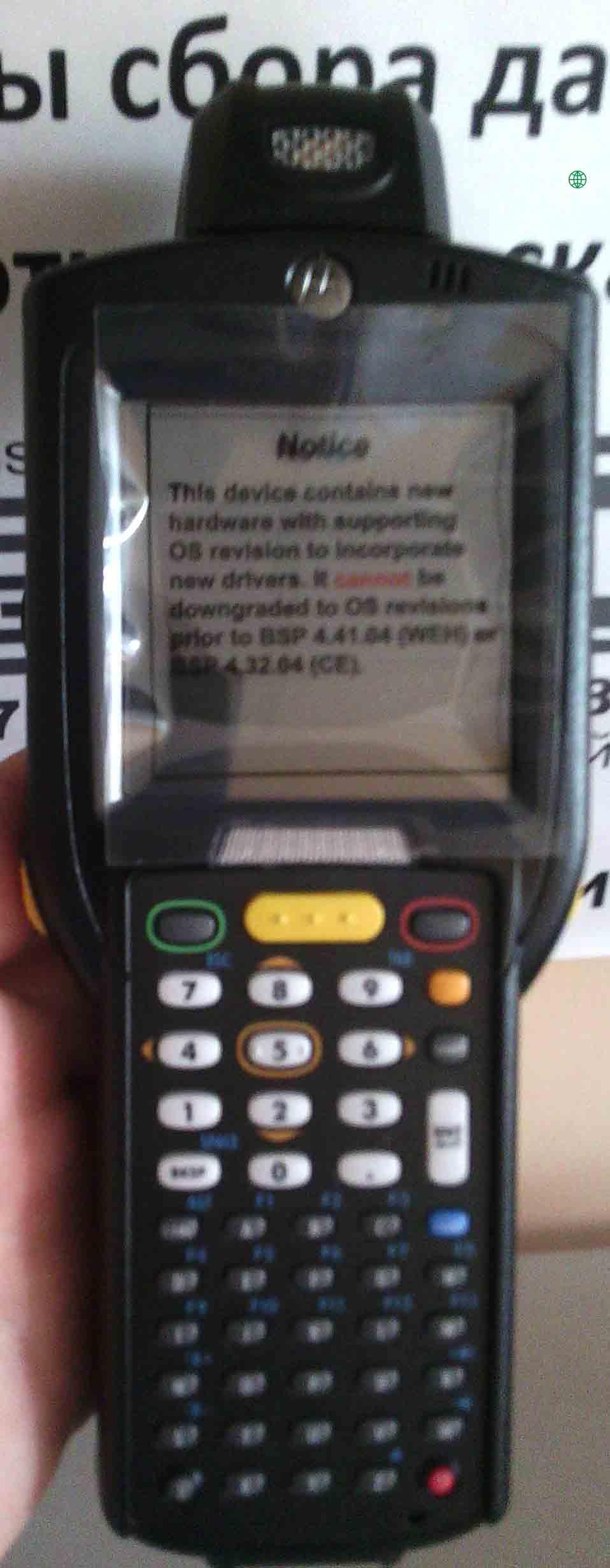 MC3190 RL4S04E0A Терминал сбора данных