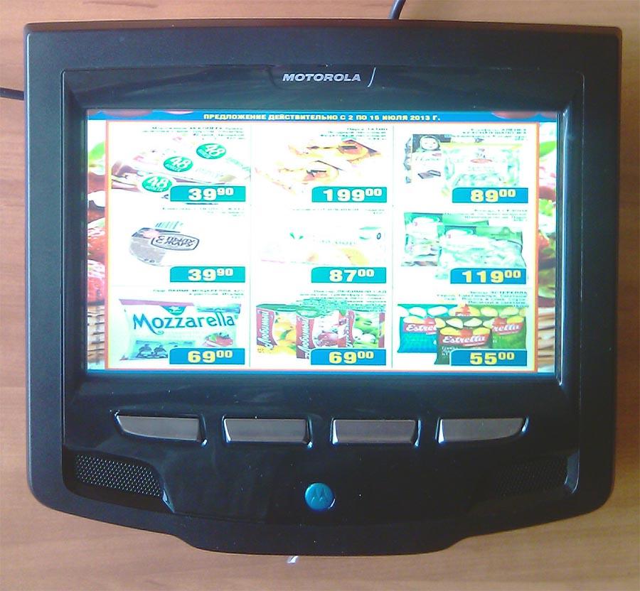 MK3100 030BG4EZZWW  Инфокиоск прайс чекер Motorola