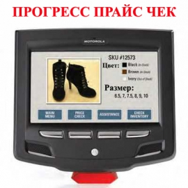 Motorola MK3000