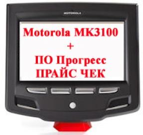 Motorola MK3100