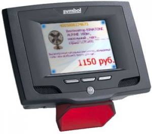 Motorola MK500