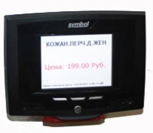 Motorola MK590