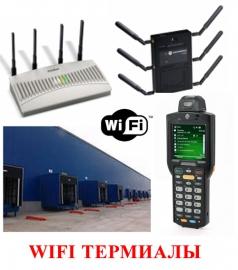 WiFi терминал сбора данных