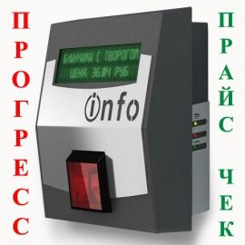Прайс чекер ШТРИХ